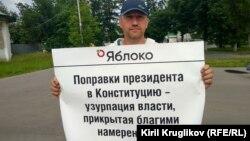 Роман Морозов на одиночном пикете против поправок в Конституцию