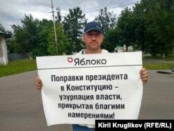 Роман Морозов на одиночном пикете против поправок в Конституцию России