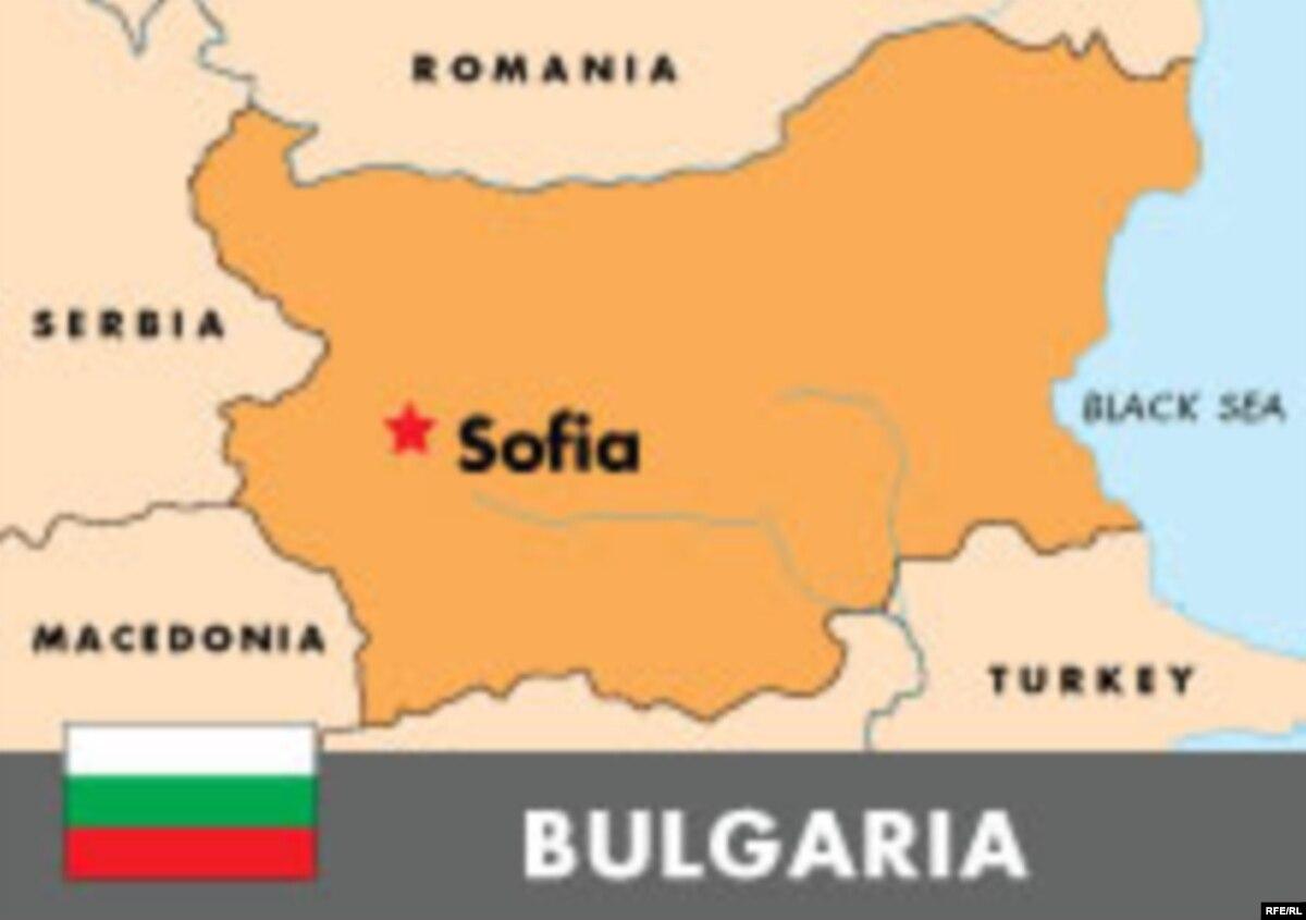 Bulgaria Pushes Forward With Balkan Pipeline