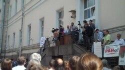 Протест против реформы РАН в Петербурге