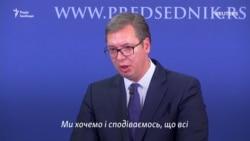 Зустріч Порошенка з Вучичем: про що говорили президенти (відео)