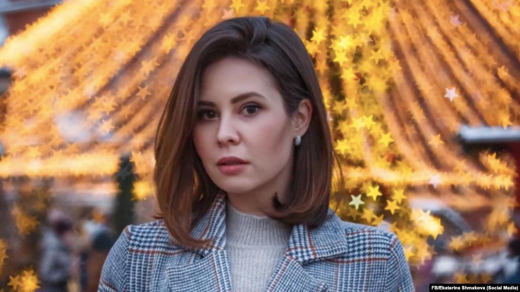 Екатерина Шмакова