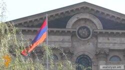 Խորհրդարանը կքննի Գյումրու ողբերգական դեպքերին առնչվող իրավական գործընթացները
