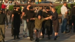 Belarusian Police Detain Protesters, Opposition Leaders