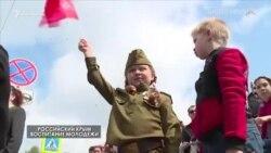 Агітаційний ролик телеканалу «Крым 24» напередодні виборів президента Росії (відео)