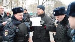 Полиция разогнала акцию в защиту политзаключенных