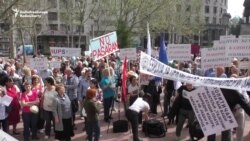 Serbian Pensioners Rally To Protest Cuts