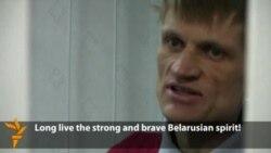 Trial Of Belarusian Political Activist Kavalenka Begins