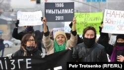 «Ойгон, Казакстан» кыймылынын акциясы. Алматы, 16-декабрь, 2020-жыл.