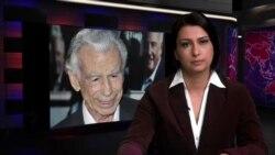 «Ազատություն» TV լրատվական կենտրոն, 16-ը հունիսի, 2015թ․