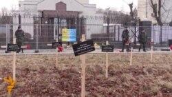 02.02.2015 Протести во Босна, комеморација за жртвите во Украина