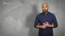Павел Казарин: Драконы (видео)