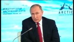 Владимир Путин: Мубориза бо фасод баҳона барои инқилобҳо мебошад