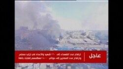 У Каїрі розігнали демонстрантів: є загиблі