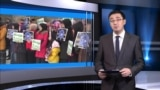 Жаһан жаңалықтары 20.01.2015