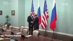 Самитот Бајден - Путин не е награда за Москва