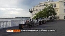 Як кримчани відреагували на слова Зеленського про Крим?