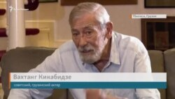 Вахтанг Кикабидзе о президентстве Владимира Зеленского (видео)