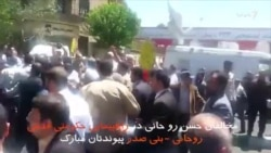 شعار علیه رئیس جمهور؛ «روحانی، بنیصدر، پیوندتان مبارک»