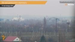 Обстріл донецького аеропорту продовжується