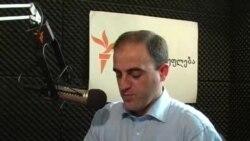 თავისუფლების დღიურები - დავით ნარმანია