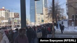 Шествие 31 января в Новосибирске