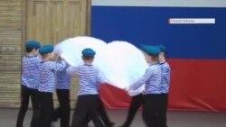 «Упал – отжался»: концерт в честь Дня защиты детей в Севастополе (видео)