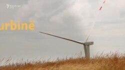 Energjia me erë