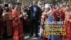Как Аксенов за монархию выступал, но Кремль не одобрил (видео)