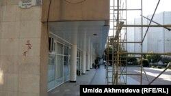 Ремонт в Дворце кино имени Алишера Навои в Ташкенте.