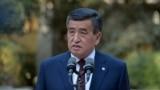 Соронбой Ҷеенбеков баъди тазоҳуроти оммавӣ дар Бишкек аз мақомаш истеъфо дод.