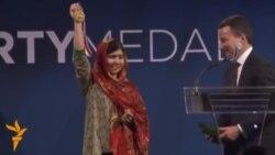 Малала Юсуфзай Азаттық медалін алды
