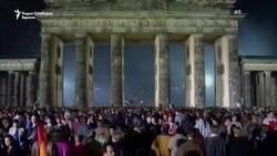 Светот и Македонија 3 декади по падот на Берлинскиот ѕид