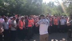 «С трудом выживаем». Железнодорожники в Шымкенте требуют повышения зарплат