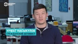 """""""Хотели показать сознательность"""". Активист рассказывает, как защищал Бишкек от мародеров"""