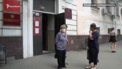 В закрытом режиме: подробности заседания суда по делу фрилансера Крым.Реалии Есипенко (видео)