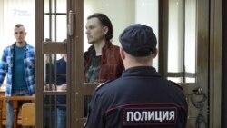 Арест пятого фигуранта «дела 26 марта» признан законным