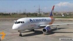 «Արմավիան» պարտք է նաեւ «Զվարթնոց» ավիաօդերեւութաբանական կենտրոնին