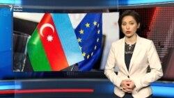 Azərbaycan Avropa Birliyi ilə nə sənəd imzalayır?