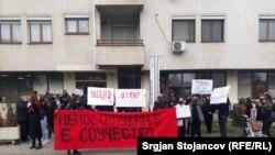 Скопје- Марш за женски права во Скопје под слоганот - Државата што не постапува е држава што силува, 08.03.2021
