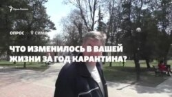 Как изменилась жизнь в Крыму за год пандемии? Отвечают крымчане (видео)