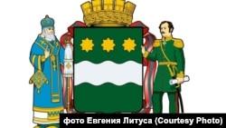 Эскиз нового герба Благовещенска