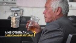 Крымские самогонщики (видео)
