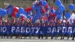 На первомае в Москве поддержали снос пятиэтажек