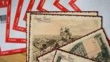 Капэрты з паштоўкамі палітвязьням. Ілюстрацыйнае фота