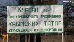 Як учасники «галявини протесту» поставилися до заяв Аксьонова