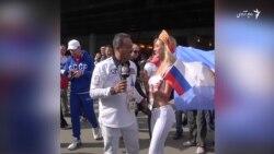 لحظات شاد در حاشیههای جام جهانی