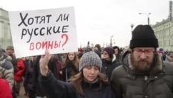 Петербург: «Ми не боїмся!»