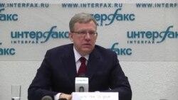 Алексей Кудрин о правительстве