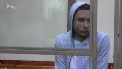 Ув'язнений у Росії українець Павло Гриб розповів, як почувається – відео